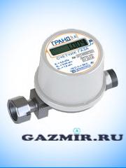 Купить Газовый счетчик Гранд 1,6  в Челябинск