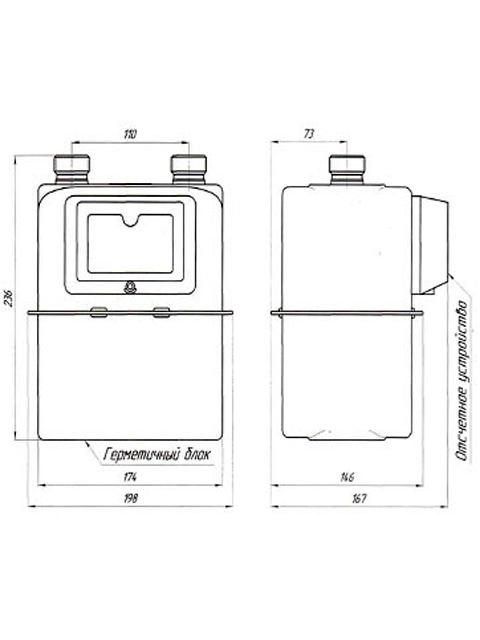 Газовый счетчик СИГНАЛ СГБ-G4 левый  верхн. подключение M33*1.5. Город Костанай. Цена 2300 руб
