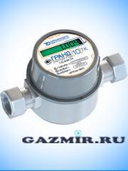 Купить Газовый счетчик Гранд 10 ТК в Челябинск