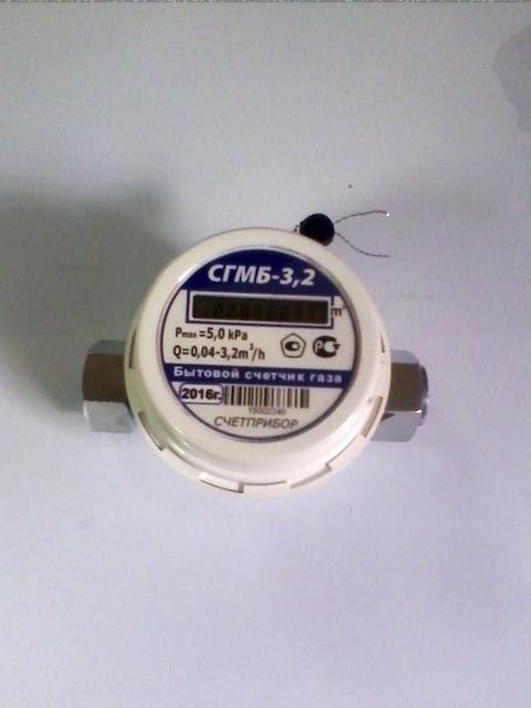 Купить Газовый счетчик Орел СГМ 3,2 резьба 3/4 для газовой колонки электронный компактный в Челябинск