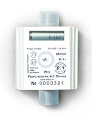 Купить Газовый счетчик СГ-1 в квартиру для газовой плиты в Челябинск