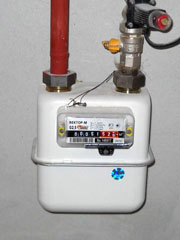 Купить Установка газового счетчика для дома в Челябинск