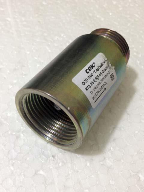 Купить Клапан термозапорный КТЗ 001-25 резьба внутренняя-наружная в Челябинск