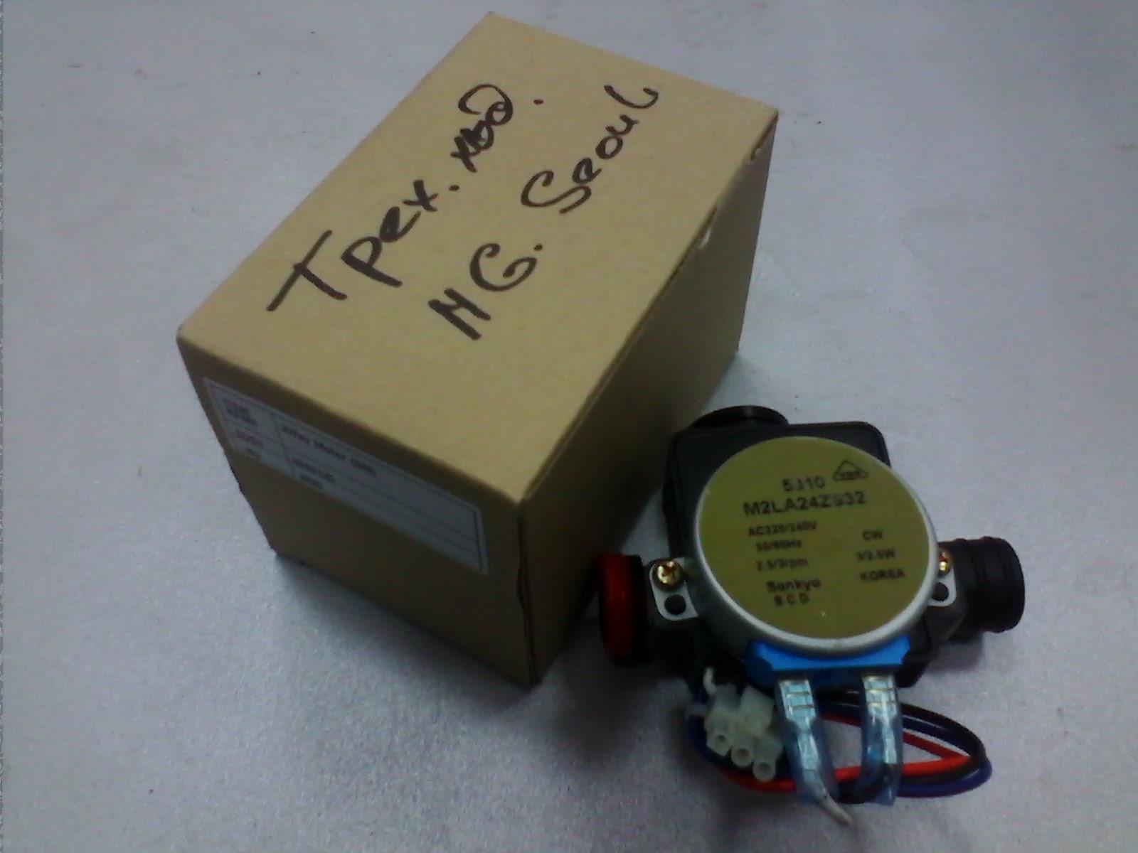 Купить Клапан трёхходовой с приводом  Mastergas-Seoul  (в сборе) [2040125] в Челябинск
