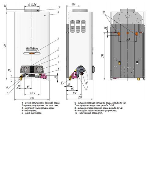 Газовая колонка NEVA COMFORT 11, МОДУЛЯЦИЯ, 11 л/мин, дымоход 123 мм, вода/газ 1/2 дюйма. Город Костанай. Цена 8900 руб
