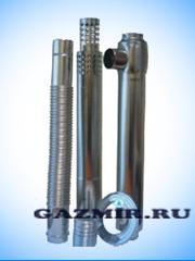 Купить Комплект коаксиальных труб L-1350 (дымоход стандартный) 75/100,с телескопической частью 200 мм в Челябинск