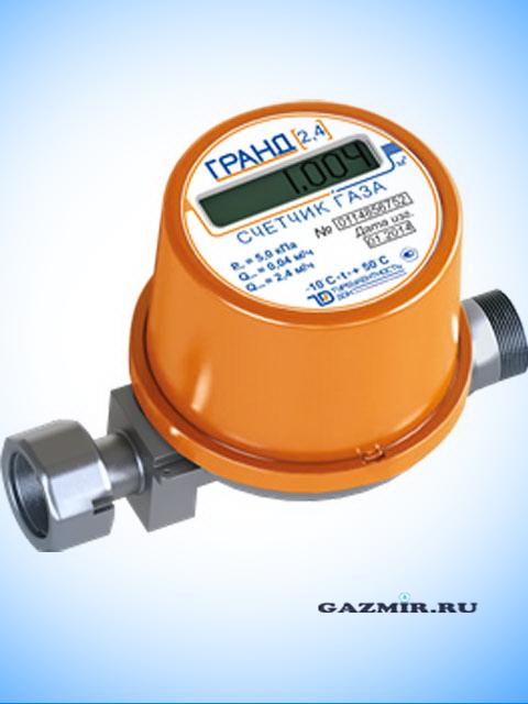 Газовые счетчики Гранд 4/4ТК бытовые
