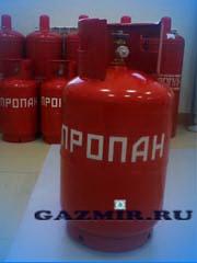 Купить Баллон газовый  27л (вентиль)  в Челябинск