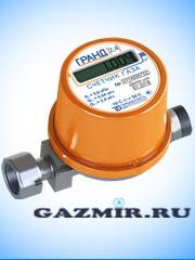 Купить Газовый счетчик Гранд 2,4 ТК в Челябинск