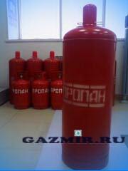 Купить Баллон газовый  50л (вентиль)  в Челябинск