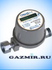 Купить Газовый счетчик Гранд 3,2 в Челябинск