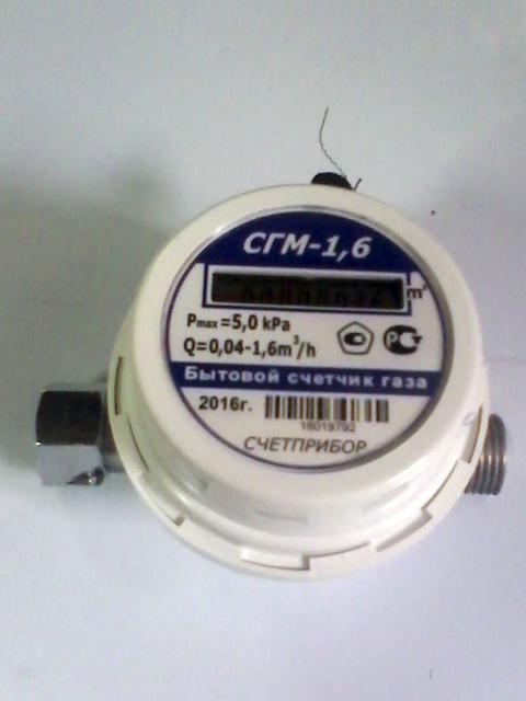 Газовый счетчик Орел СГМ 1,6 резьба 1/2 для газовой плиты электронный компактный. Город Челябинск. Цена 1800 руб