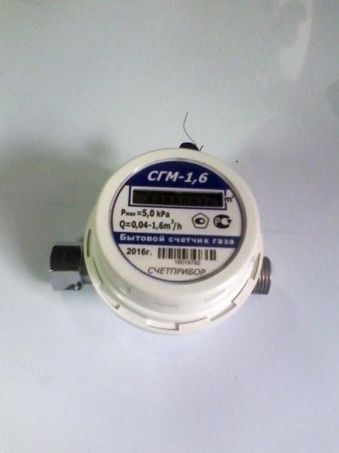 Купить Газовый счетчик Орел СГМ 1,6 резьба 1/2 для газовой плиты электронный компактный в Челябинск