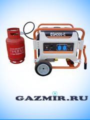 Купить Генератор газовый EG4500-E в Челябинск