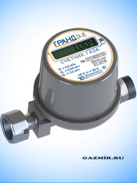 Газовый счетчик Гранд 3,2 ТК. Город Челябинск. Цена по запросу