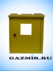 Купить Ящик для счетчика газа Гранд в Челябинск