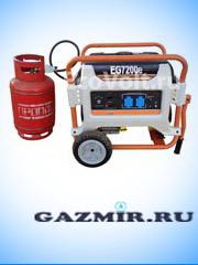 Купить Генератор газовый EG7200e в Челябинск