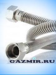 Купить Подводка сильфонная для газа 2,0 м  1/2 г-г в Челябинск
