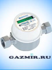 Купить Газовый счетчик Гранд 4 в Челябинск