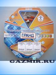 Купить Подводка  для газа  ГРАНД 1,0 м  1/2 г-г в Уфа
