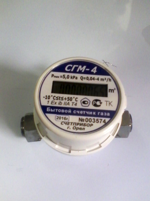 Купить Газовый счетчик Орел СГМ 4 резьба 3/4 электронный компактный с термокомпенсацией в Челябинск
