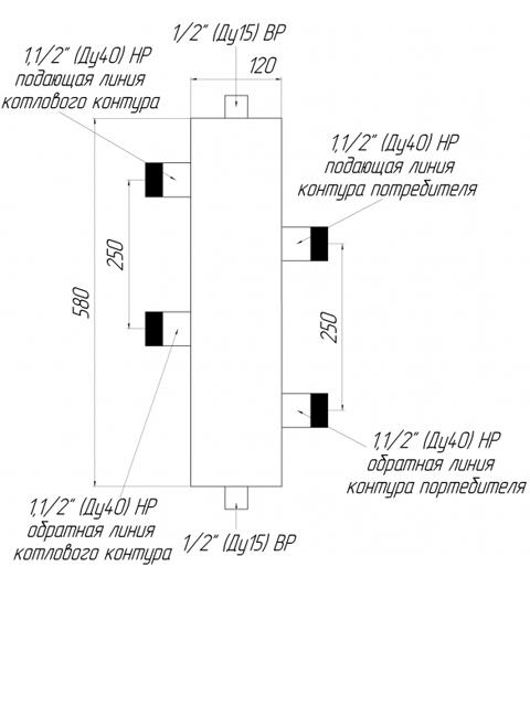 ГИДРОСТРЕЛКА - Гидравлический разделитель универсальный ГРУ-150, котел до 150 кВТ. Город Челябинск. Цена 4600 руб