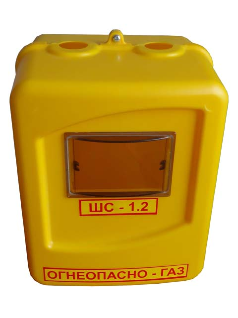 Купить Шкаф для счетчика G4 межосевое 110 мм пластик, желтый в Челябинск