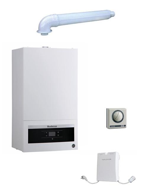 Котел настенный газовый BUDERUS 12K + коаксиальный комплект дымохода + стабилизатор + внешний терморегулятор. Город Челябинск. Цена по запросу